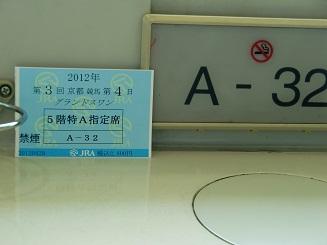 Cimg4399_5
