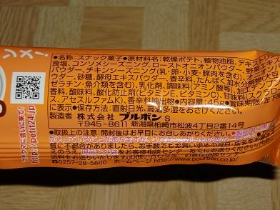Cimg4665_3