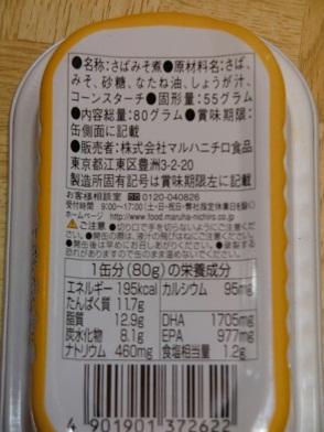Cimg4850