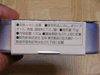 Cimg4893_2