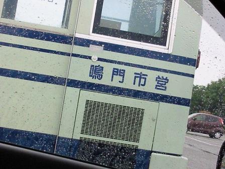 Nec_3998