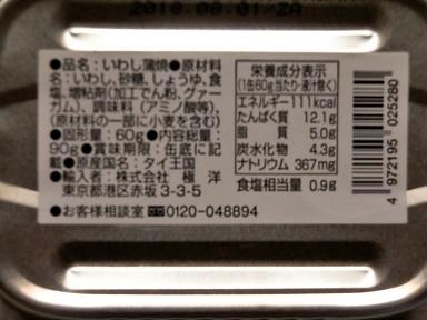 Cimg9595