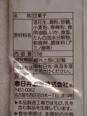 Cimg9865