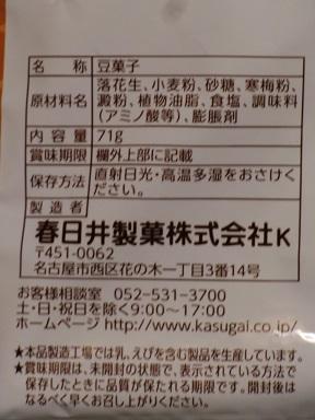 Cimg9958