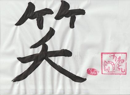 2018_001