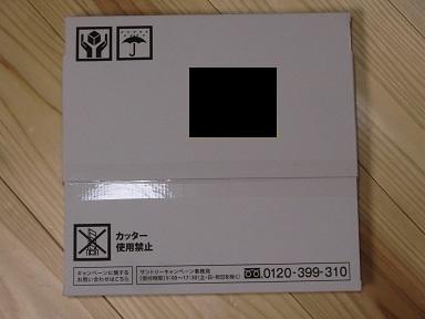 Cimg0586_2