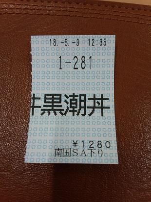 Dsc_3322