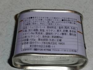 Cimg1066